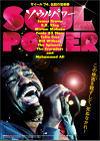 Soulpower_flyer