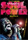 Soulpower_flyer